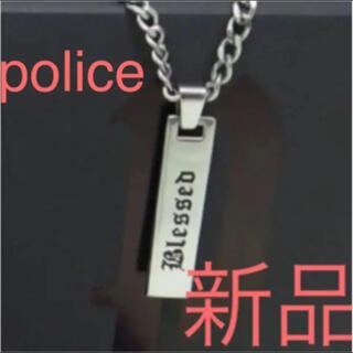 ポリス(POLICE)の新品 正規品 POLICE ネックレス メンズVERTICAL プレート(ネックレス)