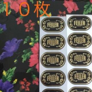 フェイラー(FEILER)のフェイラー    ギフト袋 10枚 ラッピング ハンカチ タオル(ショップ袋)
