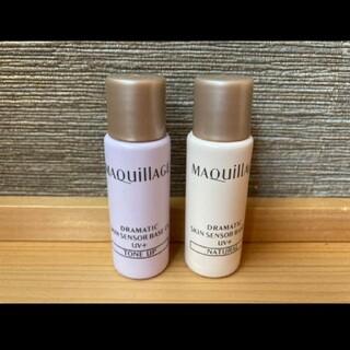 MAQuillAGE - 新製品ドラティックスキンセンサーベース EX UV