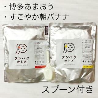 タマチャンショップ タンパクオトメ すこやか朝バナナ味 博多あまおう味 2袋(ダイエット食品)