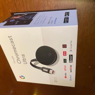 グーグル(Google)のChromecast ultra 4K (その他)