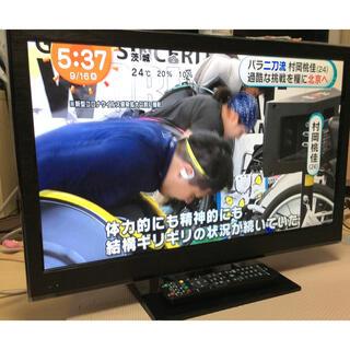 液晶テレビ24型