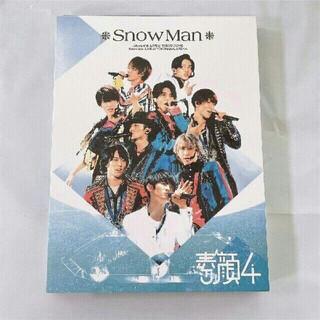 素顔4 SnowMan 盤¥¥¥¥¥