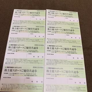 東急HD スポーツ優待(その他)