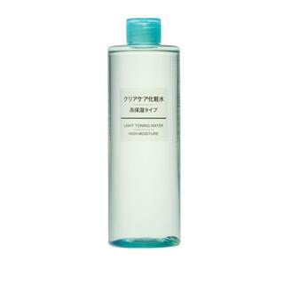 MUJI (無印良品) - 無印良品 クリアケア化粧水 高保湿タイプ(大容量) 400mL 良品計画