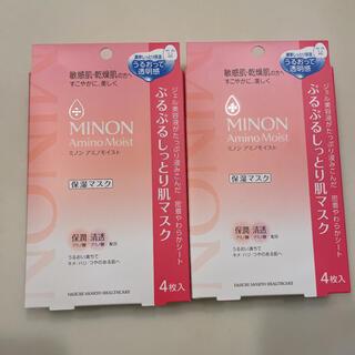 MINON - ミノン アミノモイストぷるぷるしっとり肌マスク4枚 2箱
