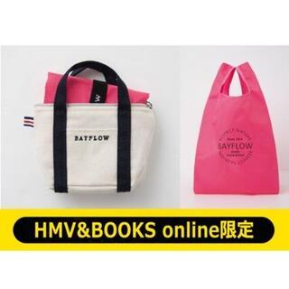 BAYFLOW - ECO BAG SET BOOK HMV限定カラー ピンク #3008