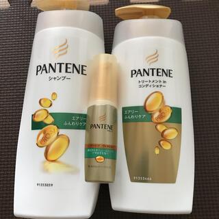 パンテーン(PANTENE)のP&G パンテーンAふんわりケア3ステップ MミルクTR付(シャンプー/コンディショナーセット)