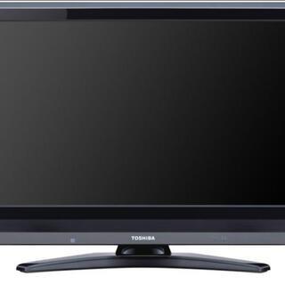 東芝 - 東芝 32V型 液晶 テレビ 32A900S