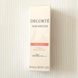 コスメデコルテ(COSME DECORTE)のコスメデコルテ サンシェルター トーンアップCC 35g #01(化粧下地)