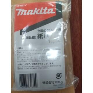 Makita - 掃除機の紙パック