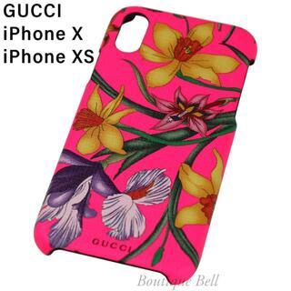 グッチ(Gucci)の【GUCCI】グッチ フラワー柄 iPhoneX/XSケース ピンク(iPhoneケース)