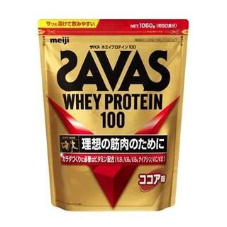 ザバス(SAVAS)の3袋 新品 ザバス SAVAS ホエイプロテイン ココア 未開封 150食分(プロテイン)