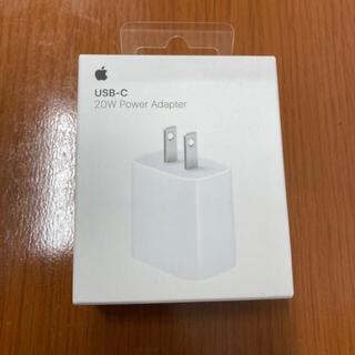 Apple - nag専用 Apple 20W USB-C 電源アダプタ2つ