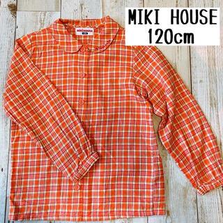 ミキハウス(mikihouse)のMIKI HOUSE ミキハウス  チェック シャツ ネルシャツ 120(ブラウス)