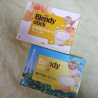 AGF - Blendy  北海道はちみつカフェオレ&瀬戸内レモンオレ セット スティック