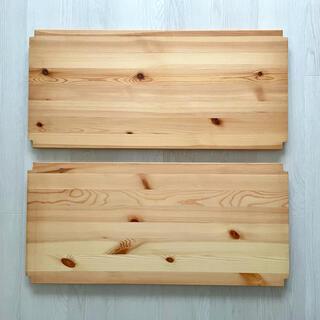 MUJI (無印良品) - 無印 パイン材ユニットシェルフ・棚板【幅86×奥行39.5cm】2枚