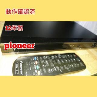 Pioneer - Pioneer BDP-3110 ブルーレイ DVD プレーヤー パイオニア