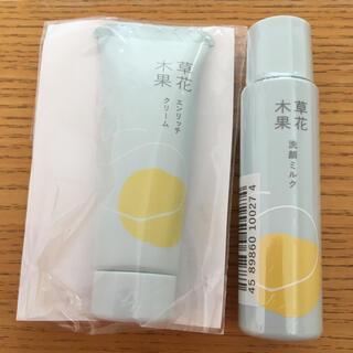ソウカモッカ(草花木果)の草花木果 エンリッチクリーム 洗顔ミルク(美容液)