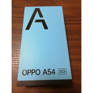 OPPO - OPPO A54 5G