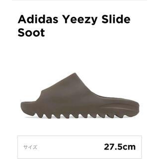 adidas - adidas yeezy slide soot 27.5cm