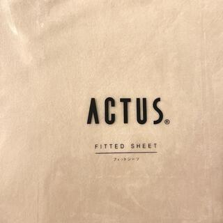 ACTUS - 新品未使用 ACTUS ボックスシーツ シングル