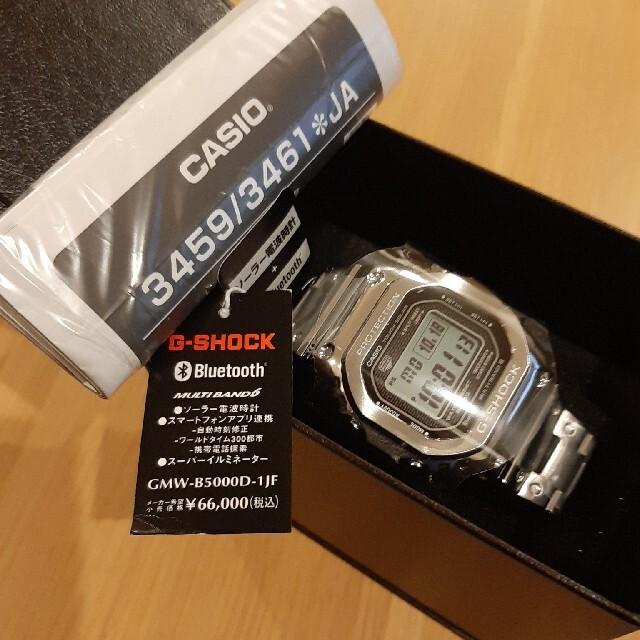 G-SHOCK(ジーショック)のG-SHOCK フルメタル シルバー 木村拓哉 GMW-B5000D-1JF メンズの時計(腕時計(デジタル))の商品写真