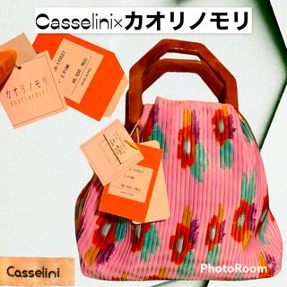 キャセリーニ(Casselini)の新品未使用 キャセリーニ  casselini カオリノモリ スカーフバック(ハンドバッグ)