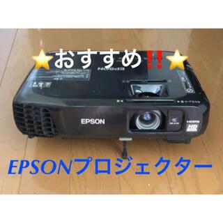 エプソン(EPSON)の⭐️おすすめ‼️⭐️ EPSON EH-TW410(プロジェクター)