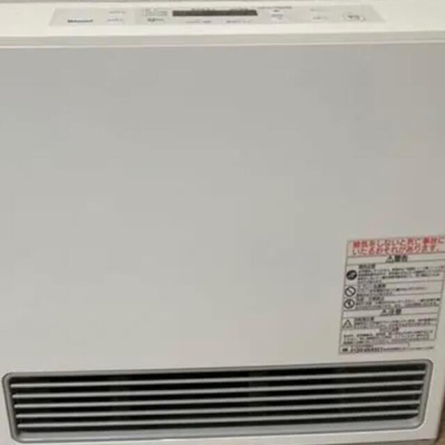 Rinnai(リンナイ)のガスファンヒーター リンナイ RC-U5801E  スマホ/家電/カメラの冷暖房/空調(ファンヒーター)の商品写真