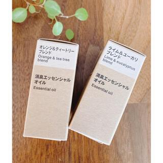 ムジルシリョウヒン(MUJI (無印良品))の無印良品  消臭エッセンシャルオイル  2本セット  新品未使用  爽やかな香り(アロマオイル)