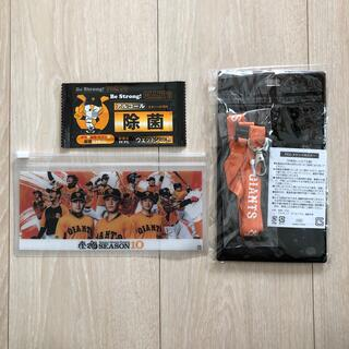 読売ジャイアンツ - 読売ジャイアンツ チケットホルダー・ペンケース・除菌シート