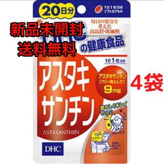DHC - DHC アスタキサンチン 20日分×4