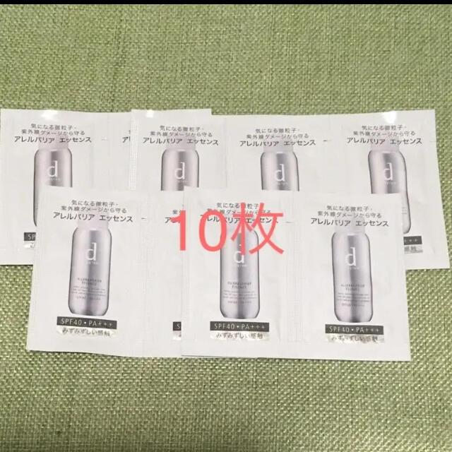 d program(ディープログラム)のdプログラム アレルバリアエッセンス コスメ/美容のスキンケア/基礎化粧品(美容液)の商品写真