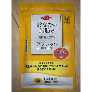 タイショウセイヤク(大正製薬)の大正製薬おなかの脂肪が気になる方のタブレット(その他)