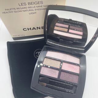 CHANEL - CHANEL シャネル レ ベージュ パレット ルガール ライト