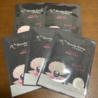 我的美麗日記 黒真珠マスク 5枚(パック/フェイスマスク)