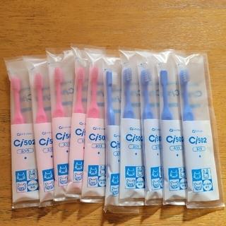 Ci502メディカル歯ブラシ(歯ブラシ/デンタルフロス)