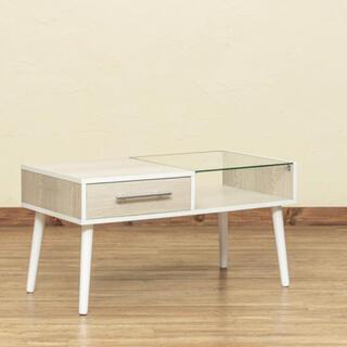 Altona 引き出し付き センターテーブル ホワイト(ローテーブル)