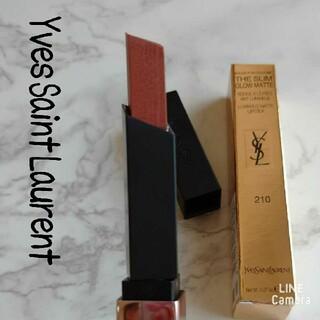 Yves Saint Laurent Beaute - イヴサンローラン♡ルージュピュールクチュール ザスリム グロウマット 210