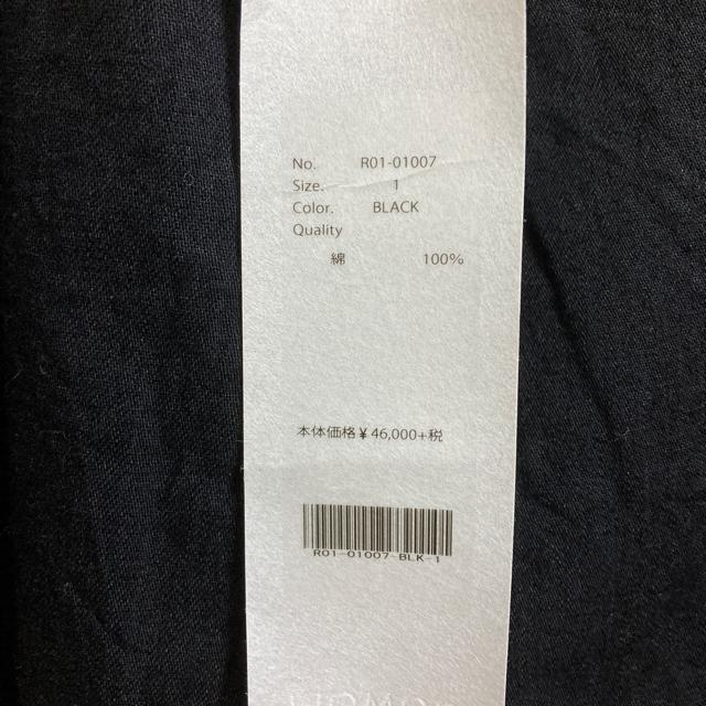 COMOLI(コモリ)のcomoli コモリ ダンガリー ジャケット デニム  ブルゾン メンズのジャケット/アウター(Gジャン/デニムジャケット)の商品写真