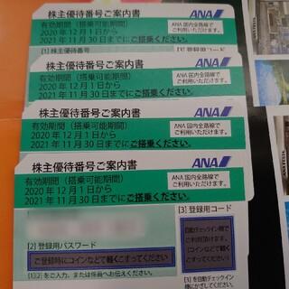 全日空株主優待券 4枚(その他)