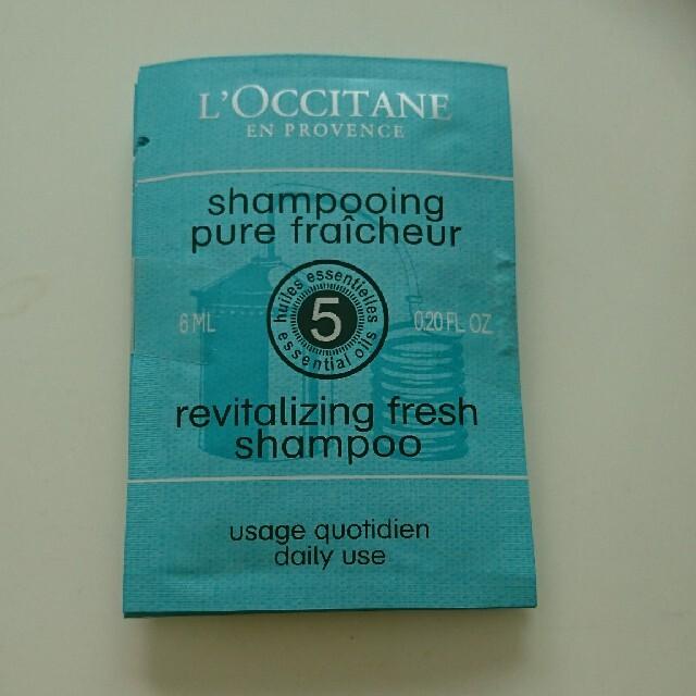 L'OCCITANE(ロクシタン)のロクシタン コンディショナー 50包 コスメ/美容のヘアケア/スタイリング(コンディショナー/リンス)の商品写真