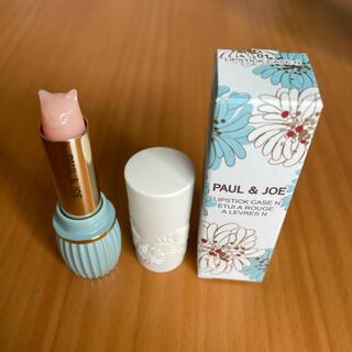 PAUL & JOE - ポールジョー PAUL&JOE リップスティック