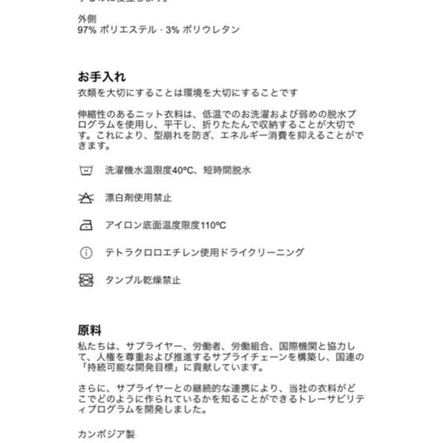 ZARA(ザラ)の【新品・未使用】ZARA ニット キュロット パンツ S レディースのパンツ(カジュアルパンツ)の商品写真