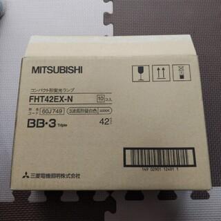 三菱 - 三菱 コンパクト形蛍光ランプ