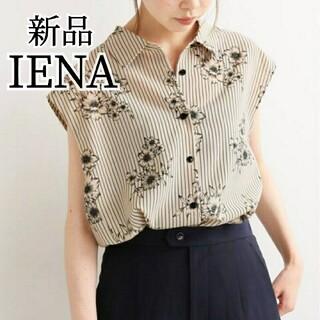 IENA - 【新品】 IENA ストライプフラワー ブラウス