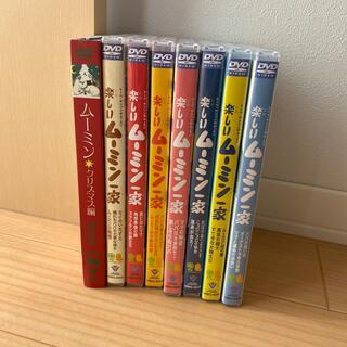楽しいムーミン一家 DVD  セット