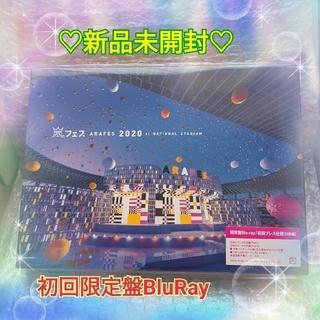 嵐 - 新品未開封☆アラフェス2020 at 国立競技場Blu-ray/初回プレス仕様