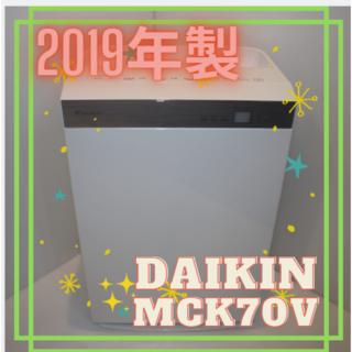 シャープ(SHARP)の☆極上美品☆DAIKIN クリアフォースMCK70V-W TAFUフィルター(空気清浄器)